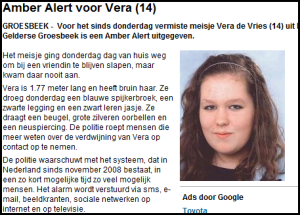 Amber-Vera